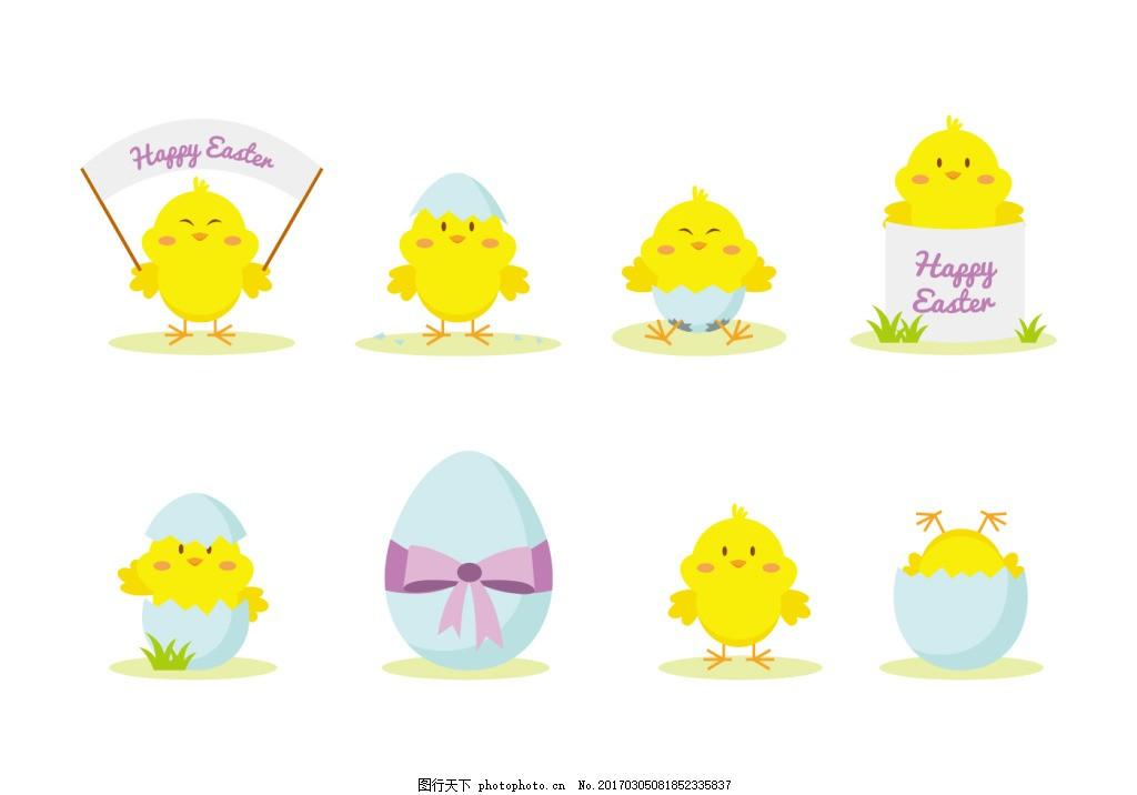 可爱手绘小鸡素材 可爱小鸡 矢量素材 鸡蛋 复活节