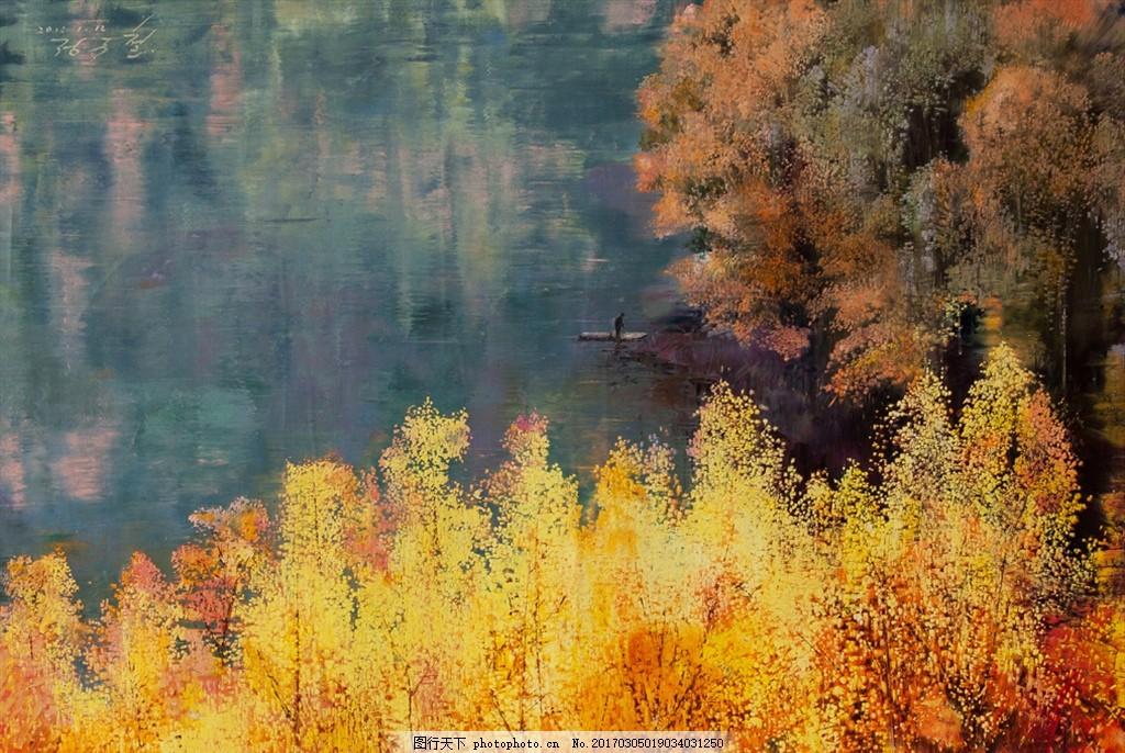 朝鲜油画 功勋油画 油画 祈祷 朝鲜人物 骏马 马 油画风景 迷恋