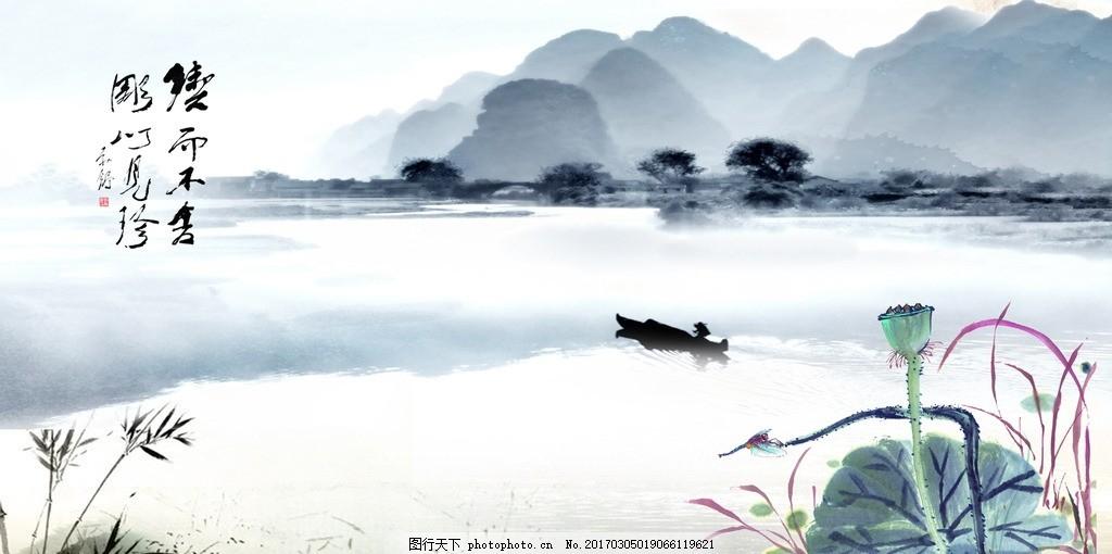 中国风山水画 中国画 水墨画 荷花 小船 淡雅 传统文化 平面共享