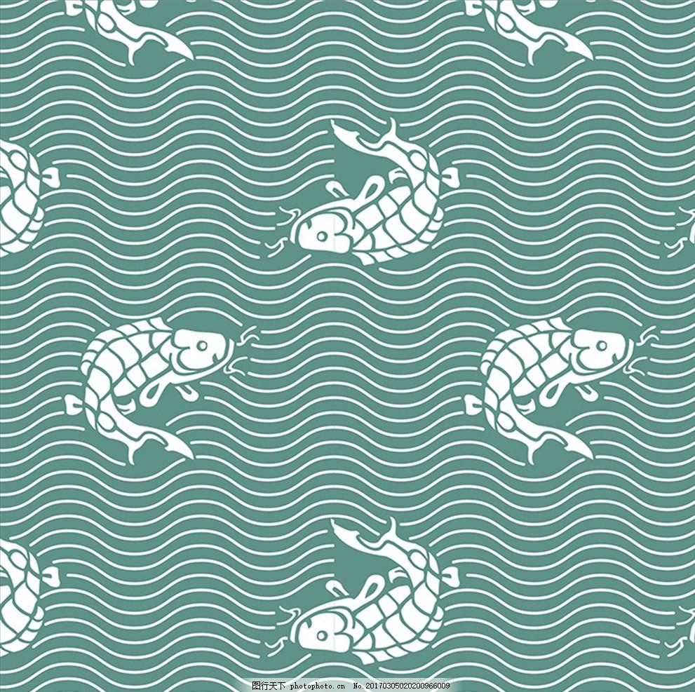 鲤鱼壁画 鱼类 手绘鱼 水面 简笔画 花纹壁纸 墙纸 底纹 纹理