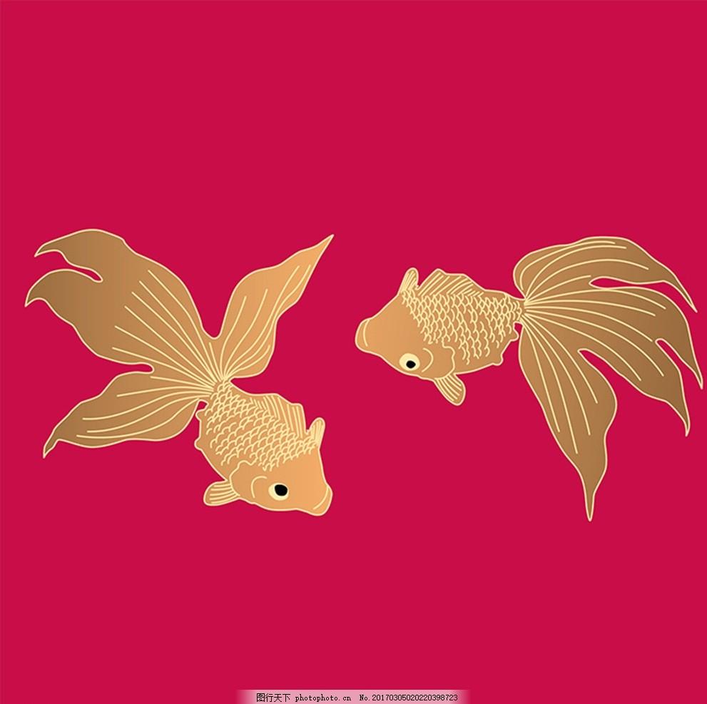 金鱼壁纸 鱼类 手绘金鱼 简笔画 花纹壁纸 墙纸 底纹 纹理 花边