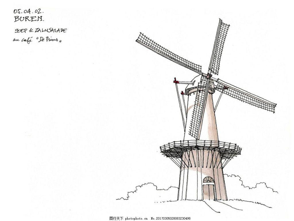 欧式风车建筑效果图