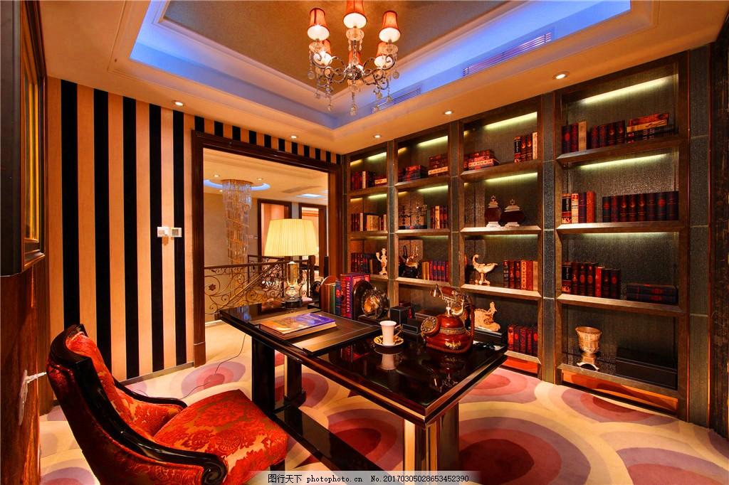 现代客厅书房装修效果图 欧式装修效果图 时尚 奢华 设计素材 室内