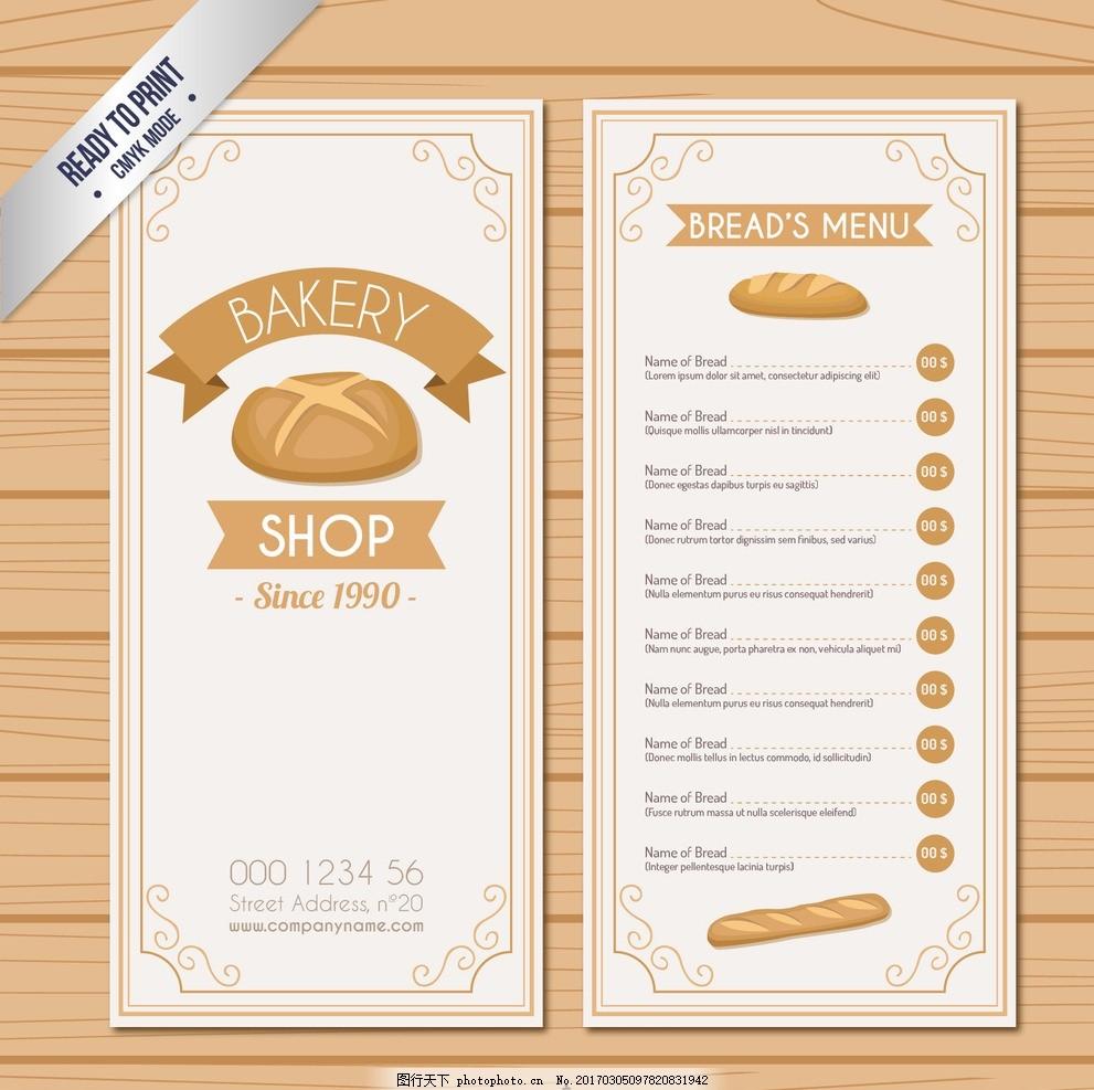 手绘简易菜单模板