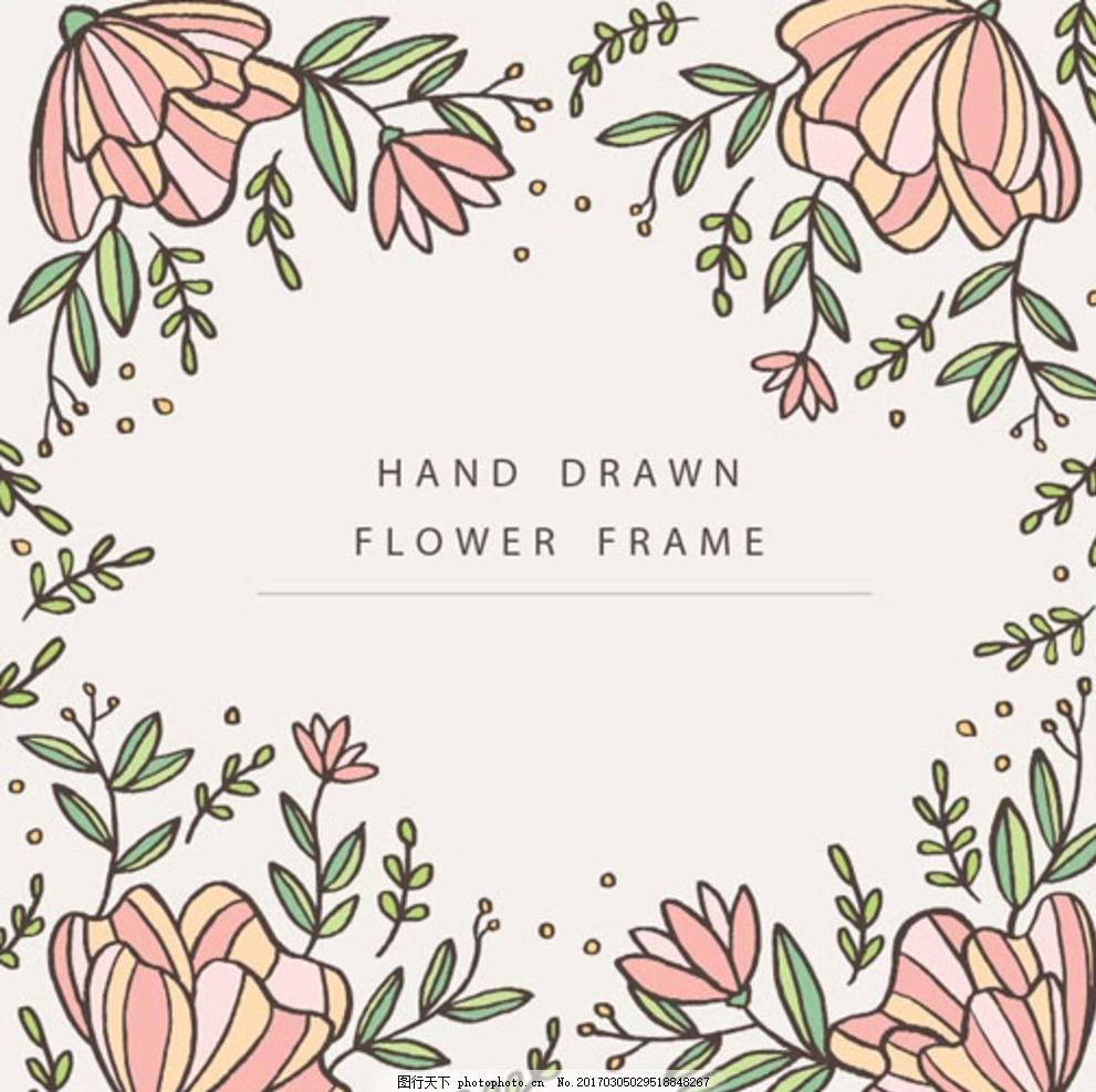 手绘春季花卉海报