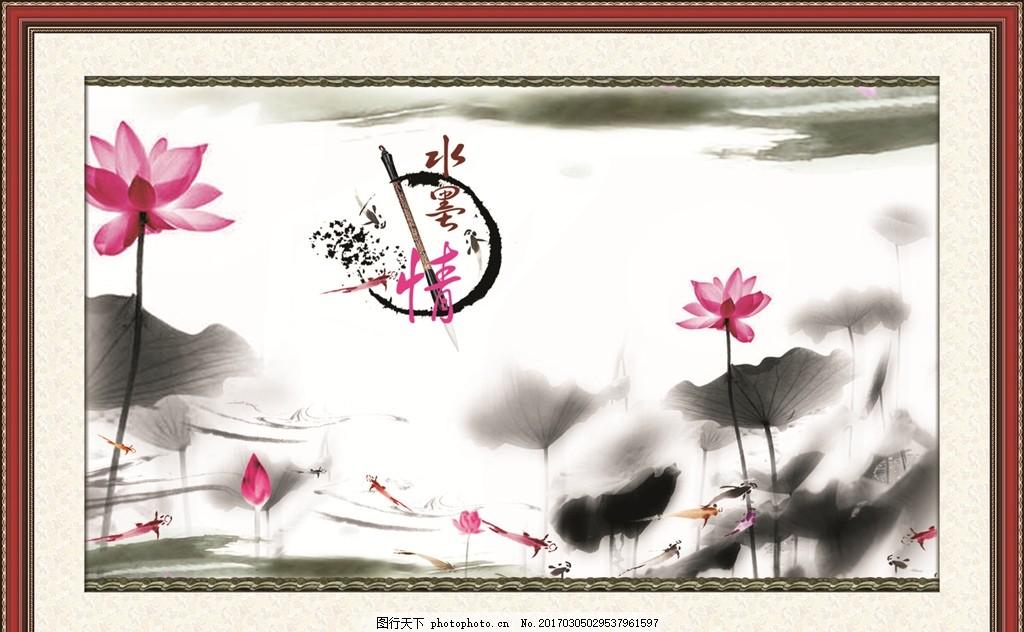 山水风景画 风景画 油墨画 边框 相框 画框 自然风景 江南水乡 水彩