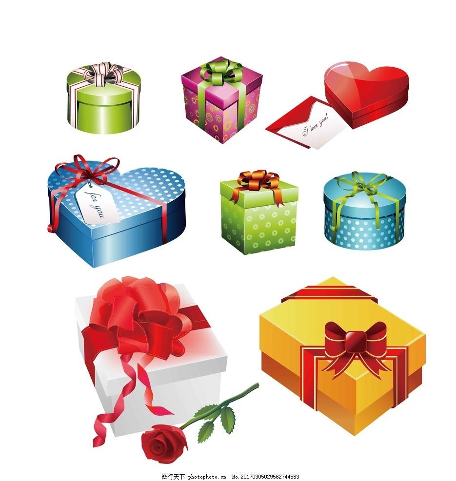 礼品盒丝带打法_礼物盒蝴蝶结的打法-礼盒十字蝴蝶结的打法/礼物蝴蝶结的打法 ...