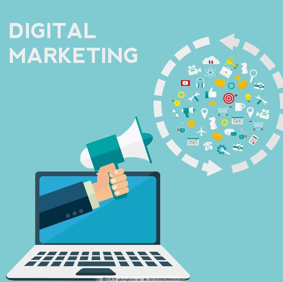 数字市场 互联网素材 矢量素材 网络市场 活动 设计 广告设计 广告图片