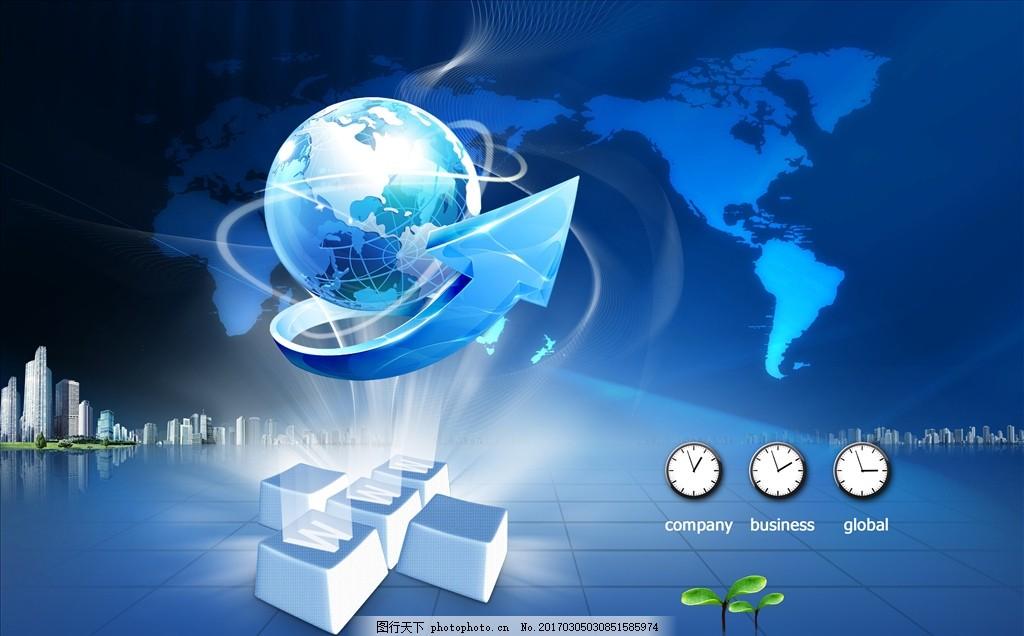 科技展板 科技 地球 蓝色背景 时钟 树 房子 草地 设计 广告设计 室外