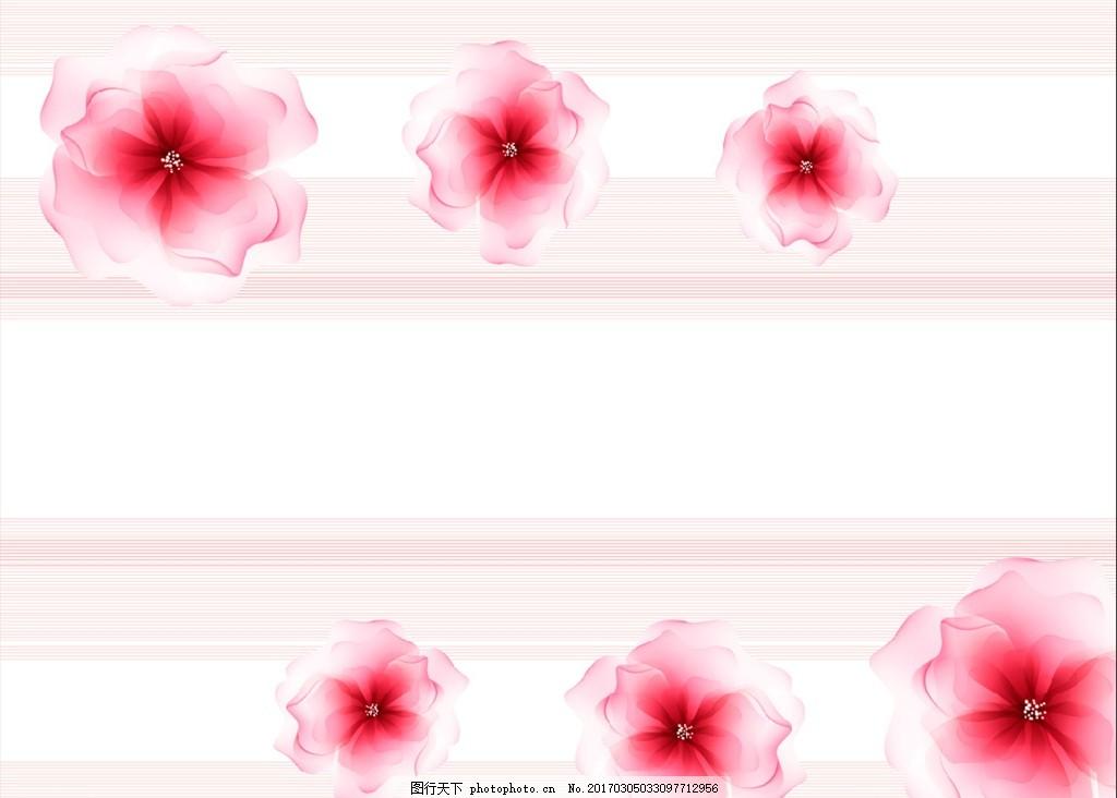 横条梦幻花朵背景墙 大理石纹 欧式花纹 欧式地毯 抛晶砖拼花图