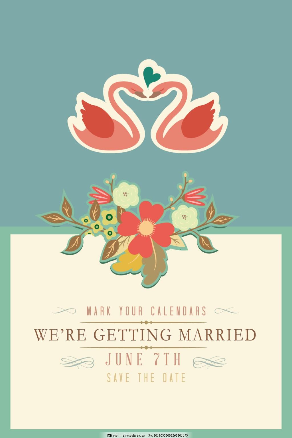 森系邀请卡矢量素材 邀请卡 婚庆邀请卡 唯美 唯美花纹 手绘花卉 卡片