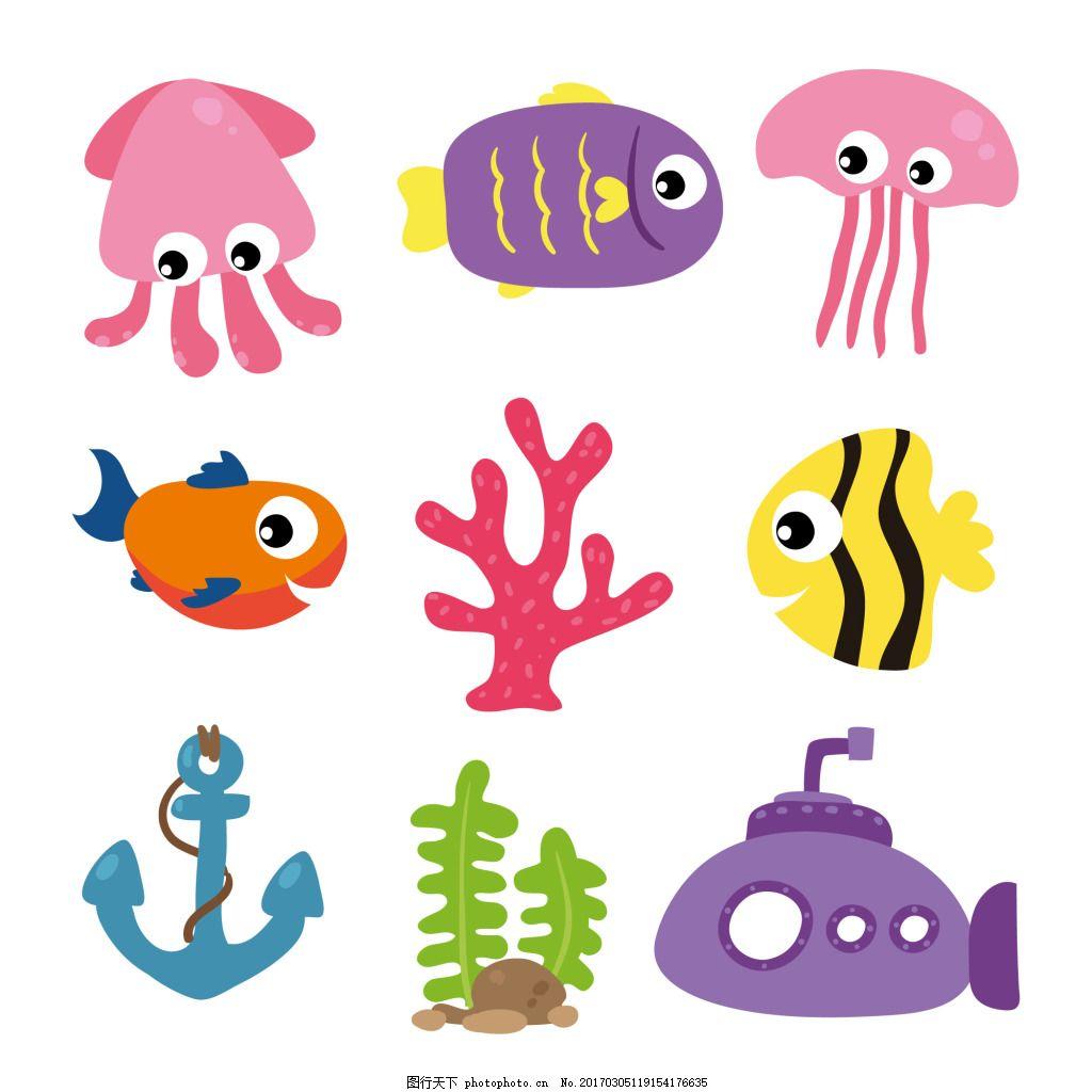 一组彩色海洋创意素材 可爱 卡通 卡哇伊 矢量素材 动物 小动物图片