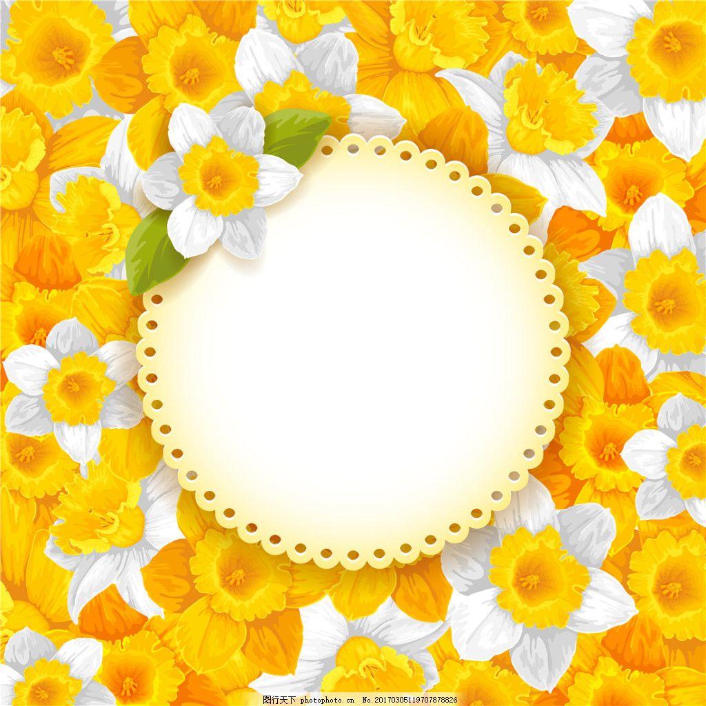 唯美手绘花卉背景 手绘插画 唯美 可爱卡通 插画素材 春季插画 清新