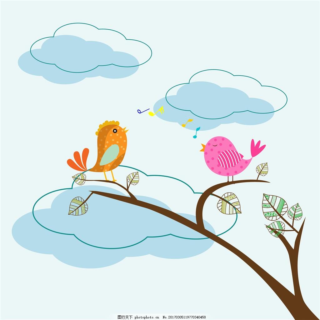 可爱小鸟插画 可爱插画 手绘插画 云朵 树木