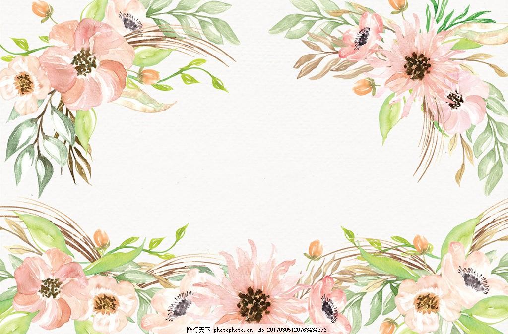 手绘唯美水彩花卉