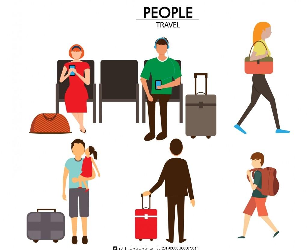 旅游人物插画 矢量素材 扁平人物 人物 人物素材 老人 小孩 一家人