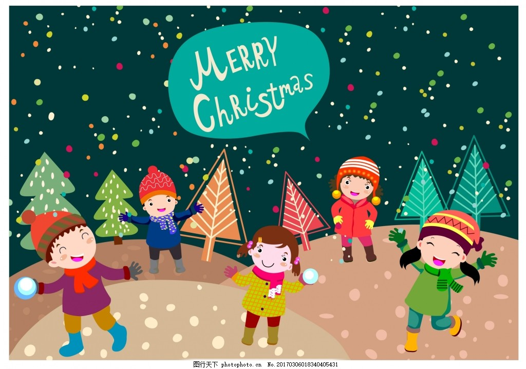 插画 扁平插画 可爱 可爱孩子 下雪 圣诞节 儿童 小孩 矢量素材