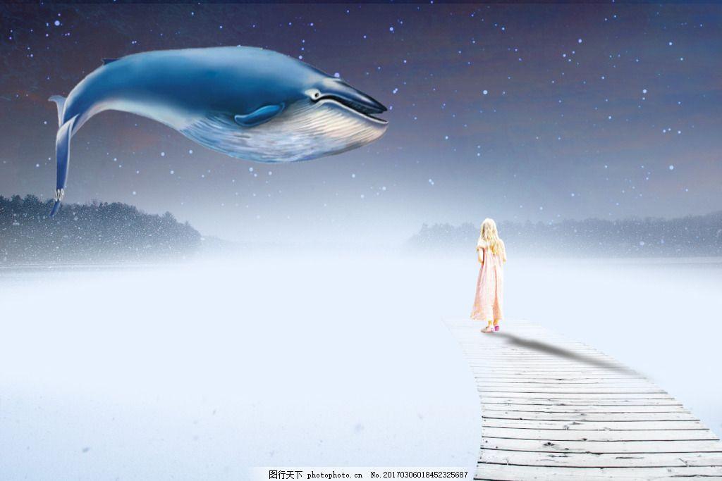 鲸鱼和女孩
