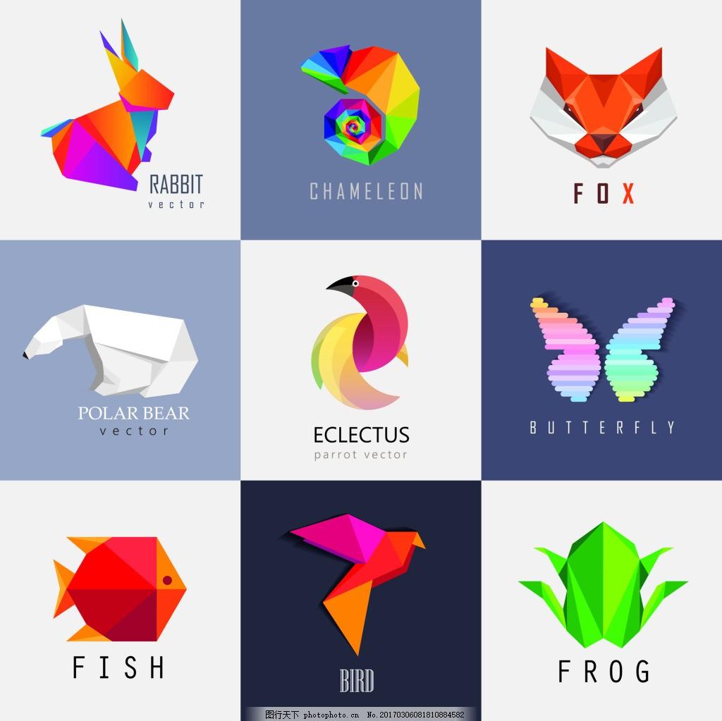 彩色折纸动物