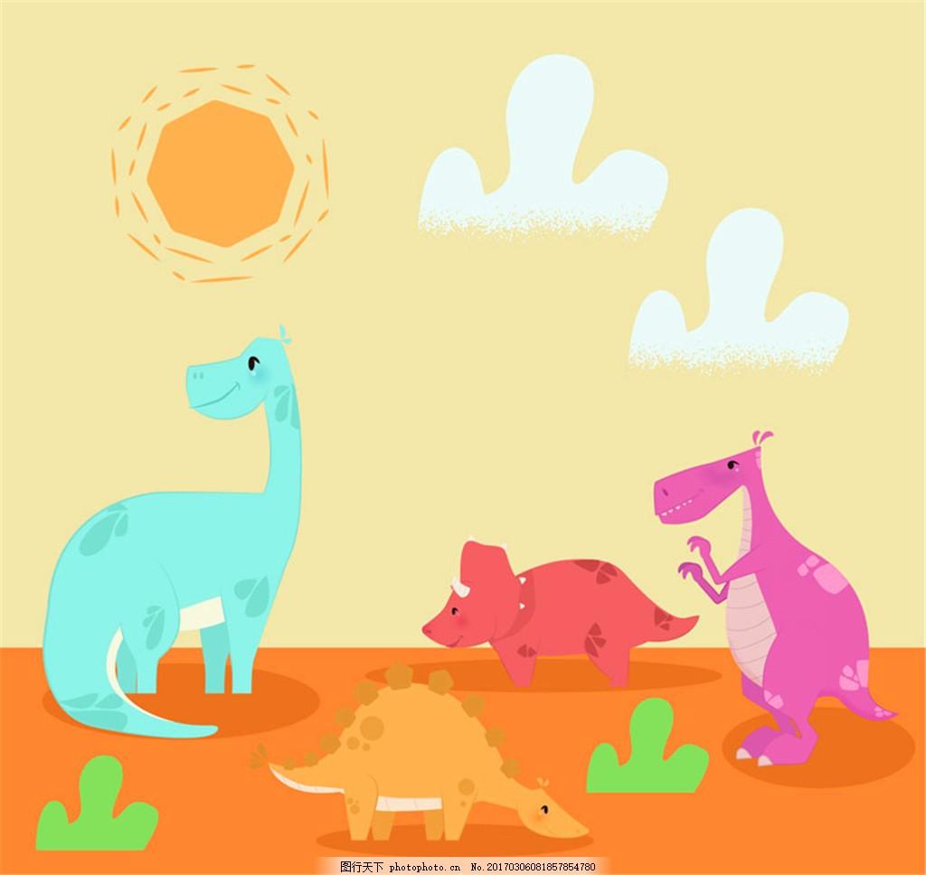4只卡通侏罗纪恐龙矢量素材