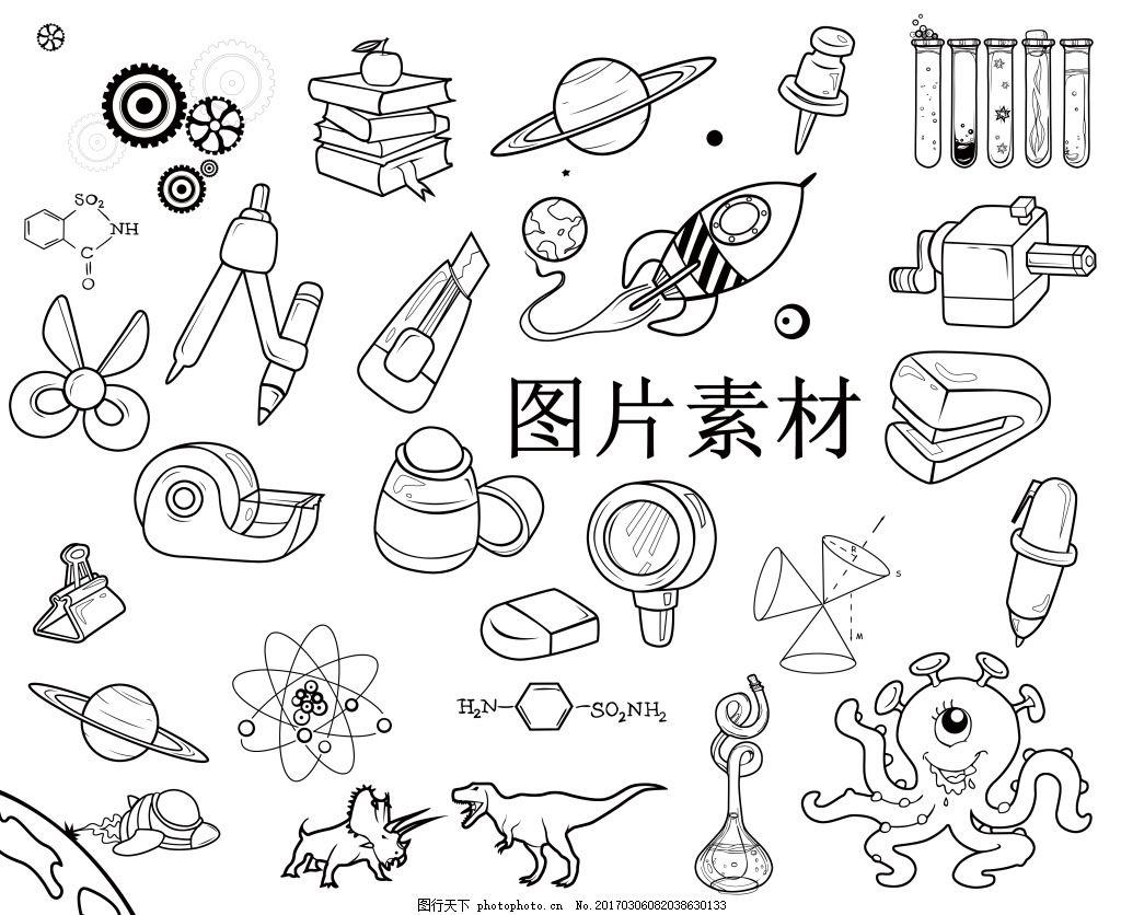 矢量图素材 矢量图 文具 图案 背景墙 动物图案 图标