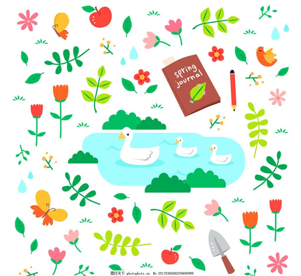 清新春天动物和花草元素设计矢量素材 苹果 雨水 鸟 雨滴 笔 蝴蝶