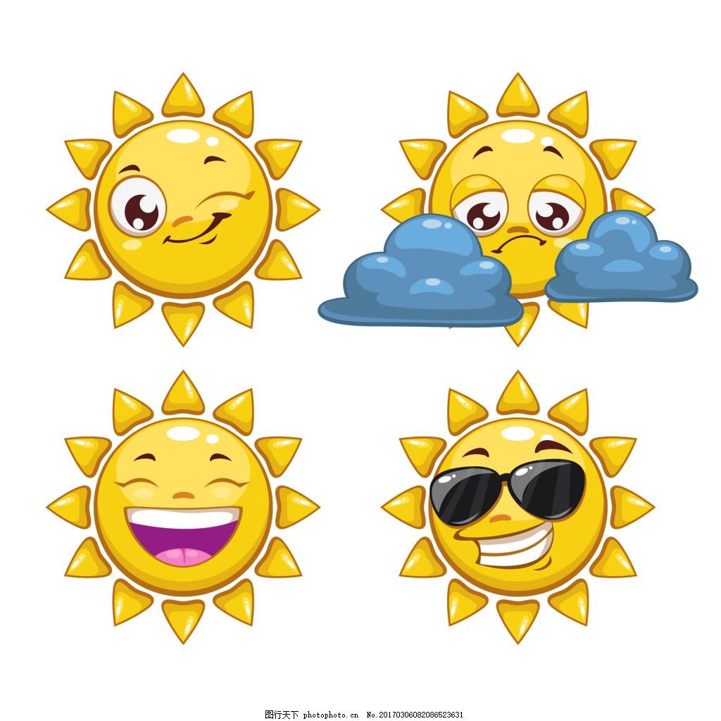 可爱的太阳 卡通 笑脸 可爱 太阳