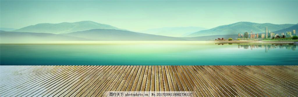 现代简约banner创意海报设计 淡蓝色背景 横幅背景 蓝色科技