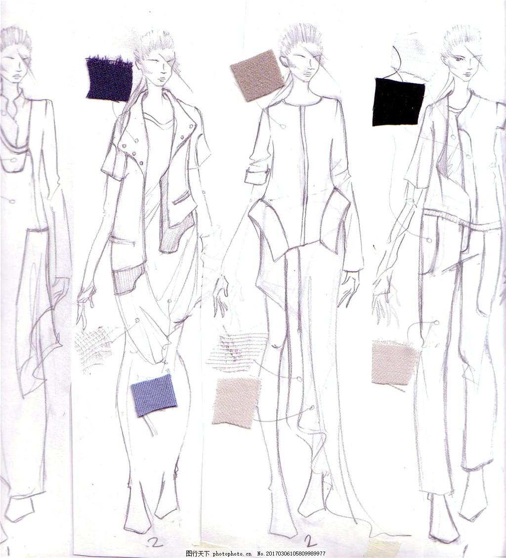 4款手绘女装设计图