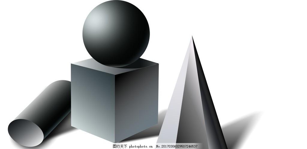 立体图形 立体 投影 图形 简单 正方形 圆柱 球 设计 广告设计 广告