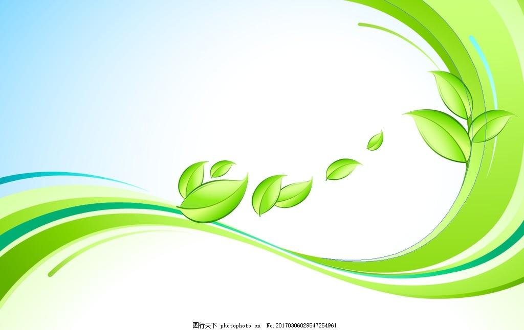 矢量树枝 梦幻树叶 绿色动感树叶 绿色树叶素材 唯美树叶 飞舞的树叶