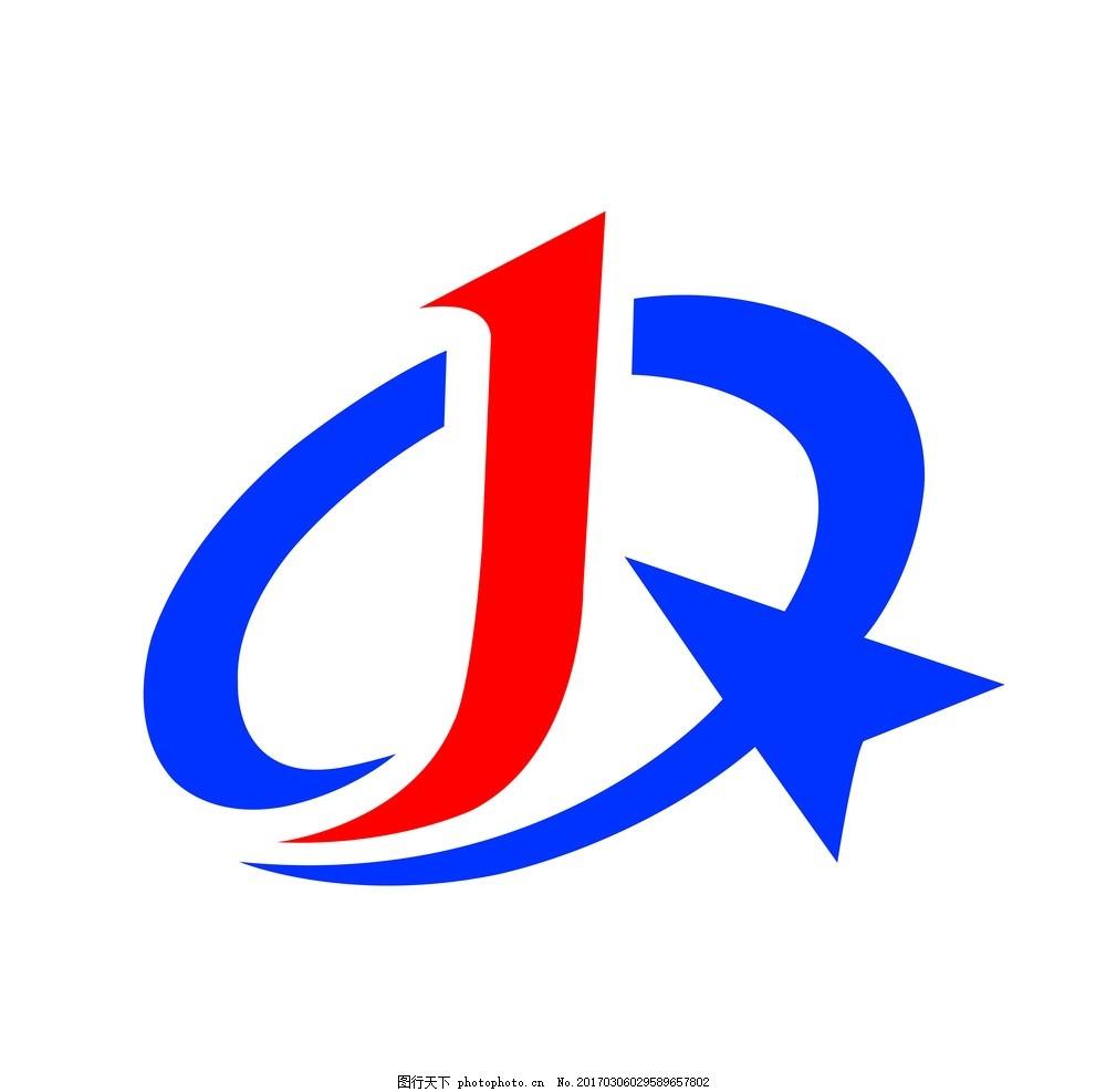 jq 字母logo jq 字母 logo 企业 公司 设计 广告设计 广告设计 300dpi