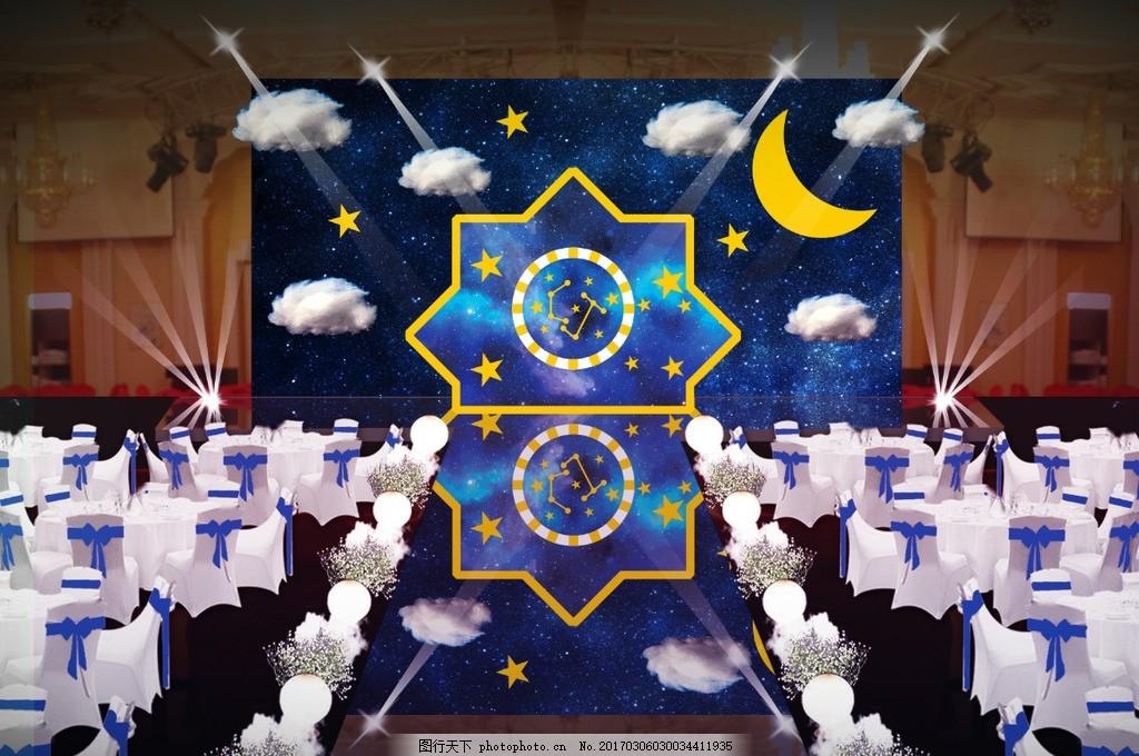 婚礼手绘月亮主题