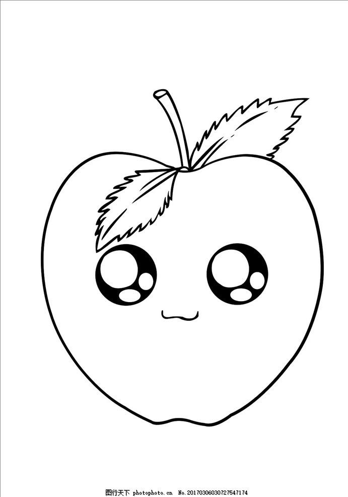 苹果 笑脸 卡通苹果 简笔画 可爱苹果 设计 广告设计 室内广告设计 cd
