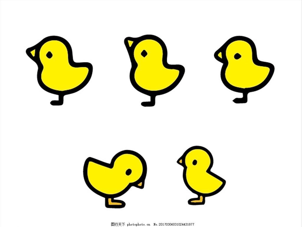 手绘卡通小鸡 可爱 插图 动物 矢量