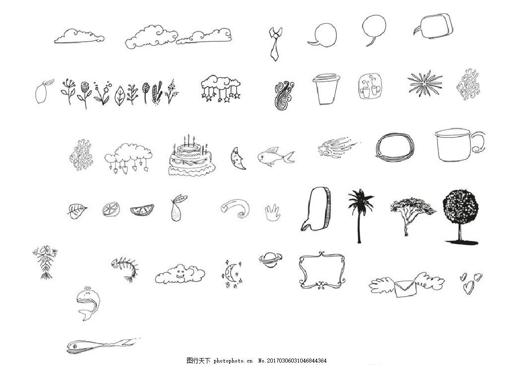 黑白手绘勾线日常用品 样稿 素描 线条 线描 勾勒 对话框 云朵 白云