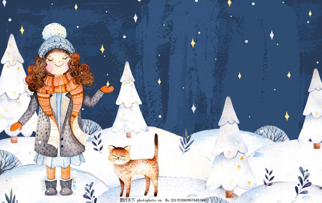 雪地里的小女孩和小貓 卡通 童趣 兒童 招貼 插畫 手繪 水彩