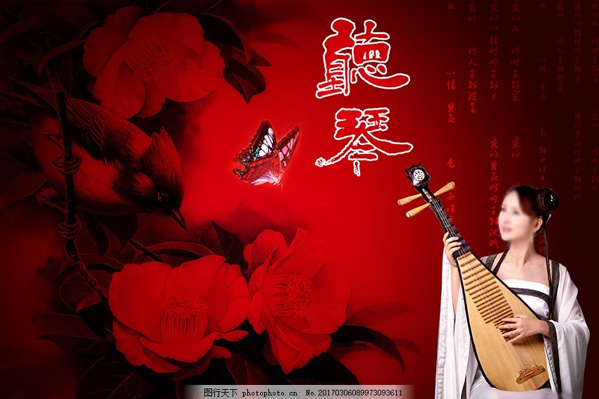 古风相册模版 古典美女 美女 琵琶 花 中国风 古典美人