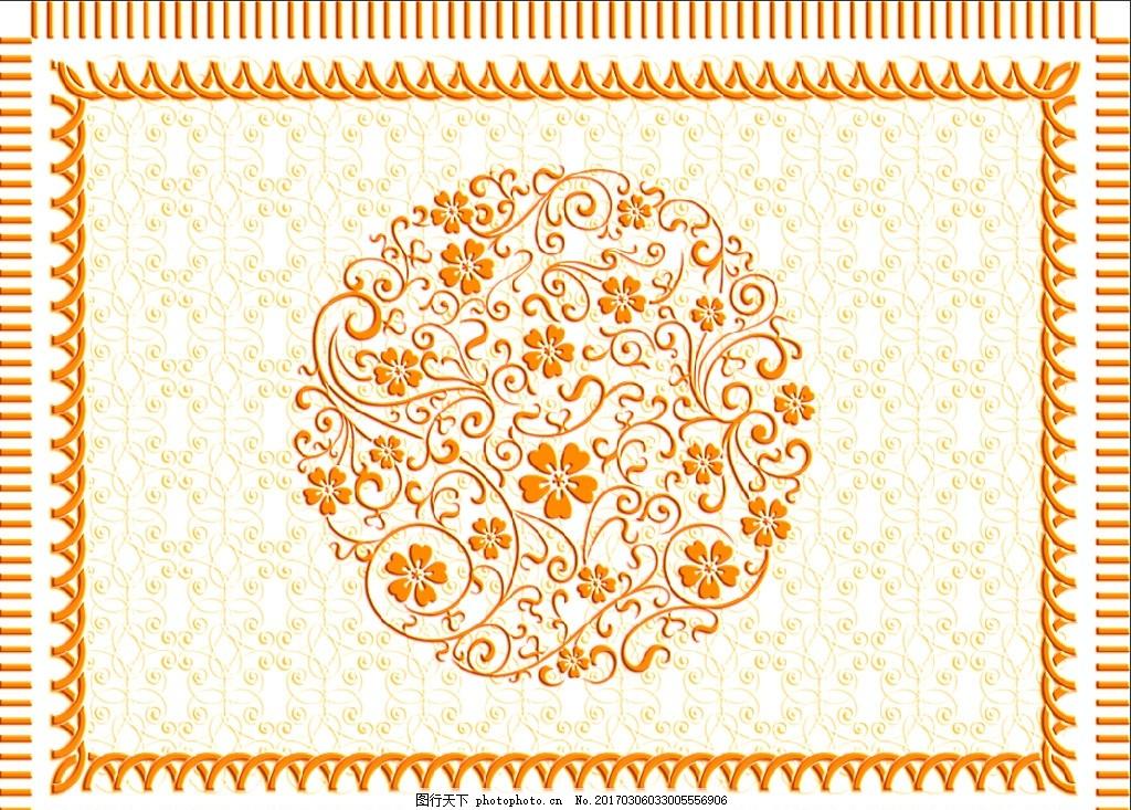 欧式地毯天花吊顶抛晶拼花背景墙 欧式花纹 欧式花朵 花边花纹 大理石