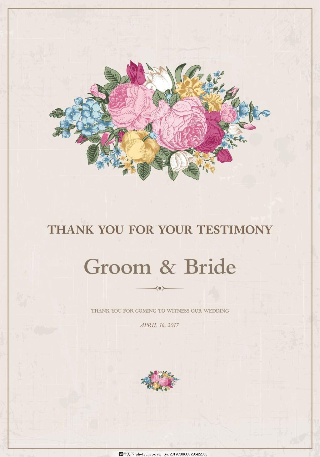 粉色手绘花主题婚礼迎宾牌 边框 复古 海报 婚礼海报 婚礼水牌