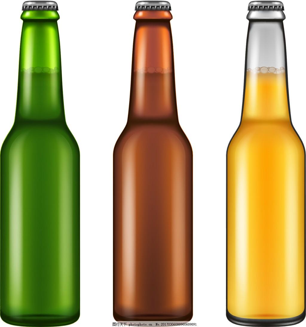 啤酒瓶包装 瓶子 酒水