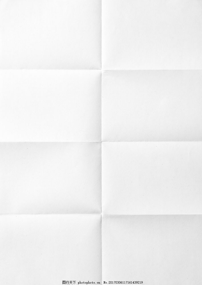 白纸背景底纹图片素材 白纸背景 折纸 纸张褶皱 纸张背景 纸张纹理 背