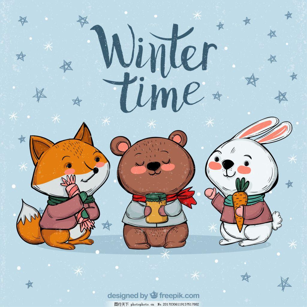 一组熊兔狐狸卡通动物 可爱 卡通 卡哇伊 ai 矢量素材 动物 小动物