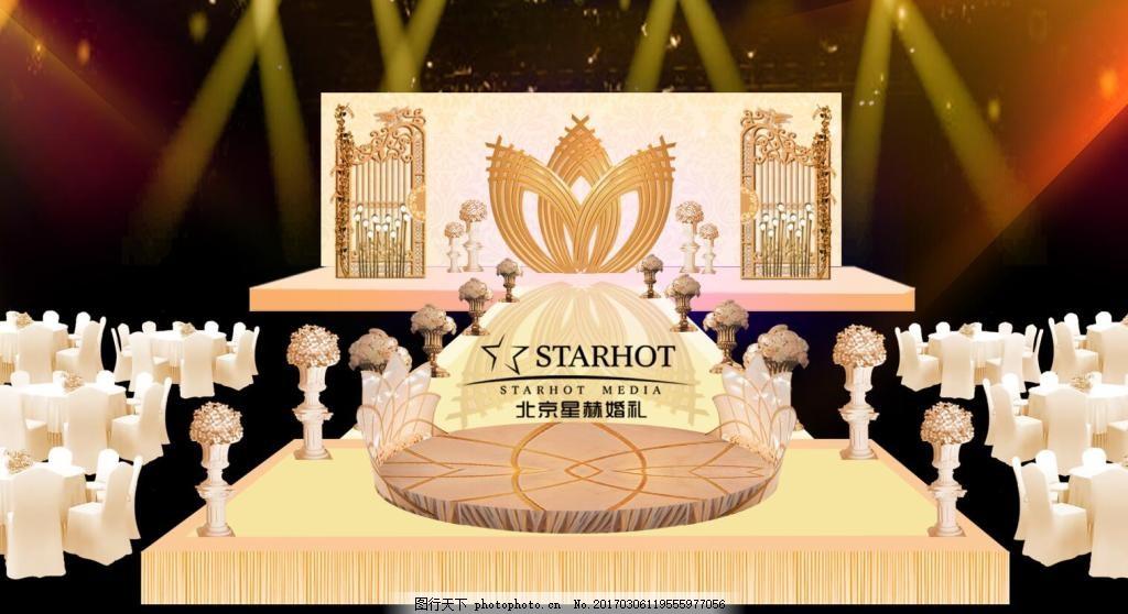 金色桌花 圆台效果图 罗马柱路引 欧式婚礼 金色铁艺 金色门栅栏 婚礼