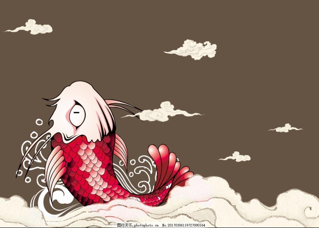 鱼跃龙门 手绘 中国风 画册 中式 卡通