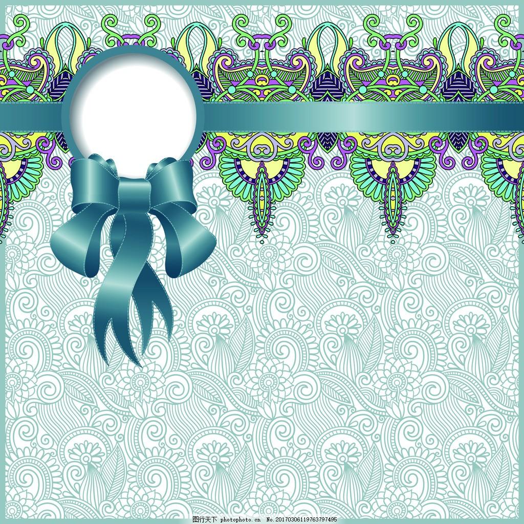 蓝色花式底纹请柬矢量图 蝴蝶结 复古 欧式 民族风