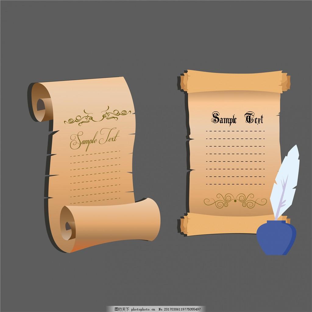 复古风格卷轴 纸张 羽毛笔 欧式花纹 纸卷 边框
