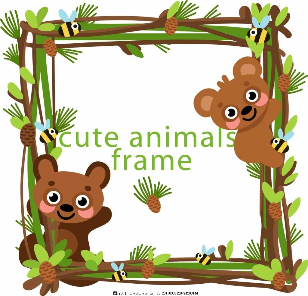可爱动物边框