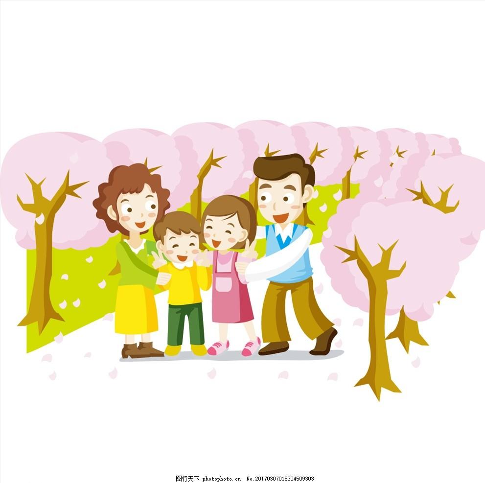 幸福的一家人 家庭 幸福 快樂 春天 公園 櫻花 玩耍 郊游 卡通 彩色