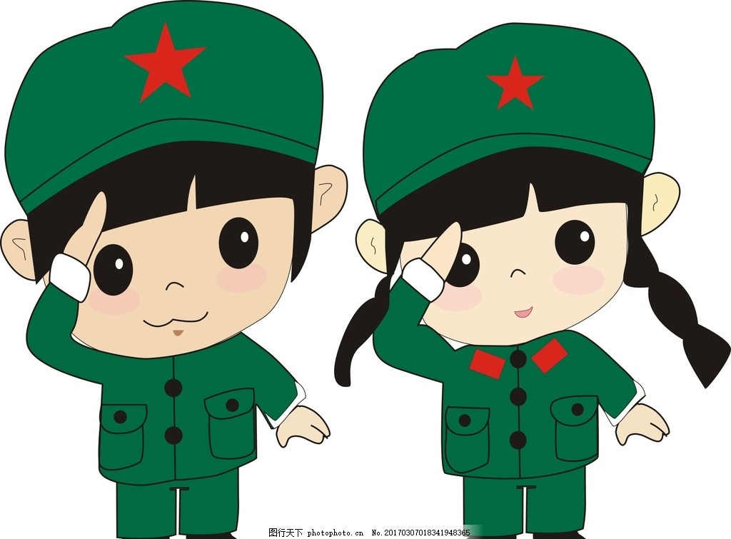 卡通人物 军人卡通人物 情侣人物 小朋友 动画人物 设计 动漫动画